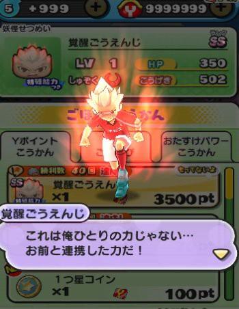f:id:haruhiko1112:20180704040905j:plain