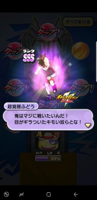 f:id:haruhiko1112:20180704040914j:plain