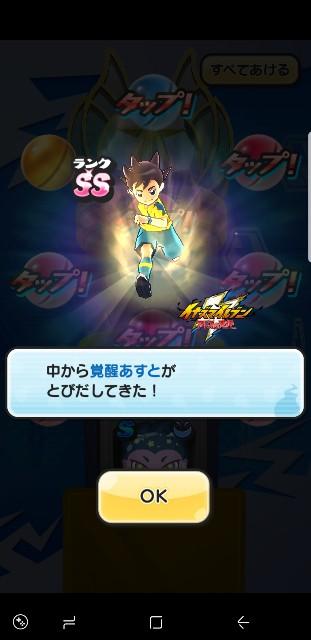 f:id:haruhiko1112:20180704040923j:plain