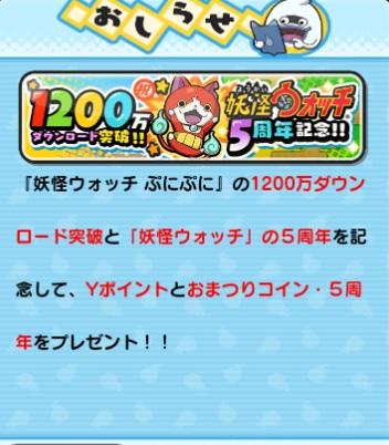 f:id:haruhiko1112:20180710143415j:plain