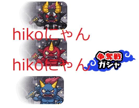 f:id:haruhiko1112:20180713135948j:plain