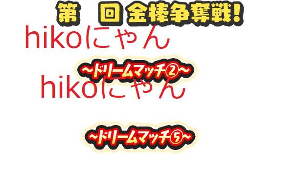 f:id:haruhiko1112:20180713140306j:plain