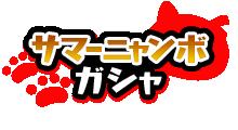 f:id:haruhiko1112:20180713154448p:plain
