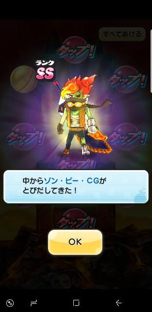 f:id:haruhiko1112:20180725005747j:plain