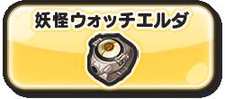 f:id:haruhiko1112:20180728014414p:plain