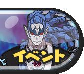 f:id:haruhiko1112:20180728015201p:plain