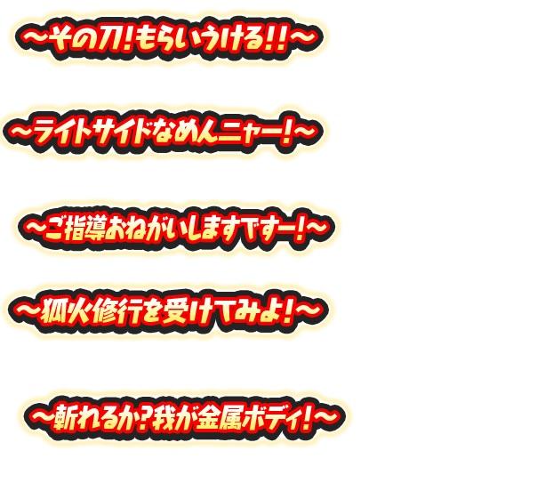 f:id:haruhiko1112:20180731153354j:plain