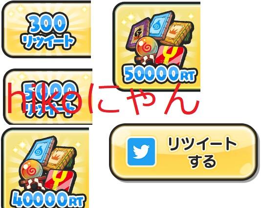 f:id:haruhiko1112:20180813162224j:plain