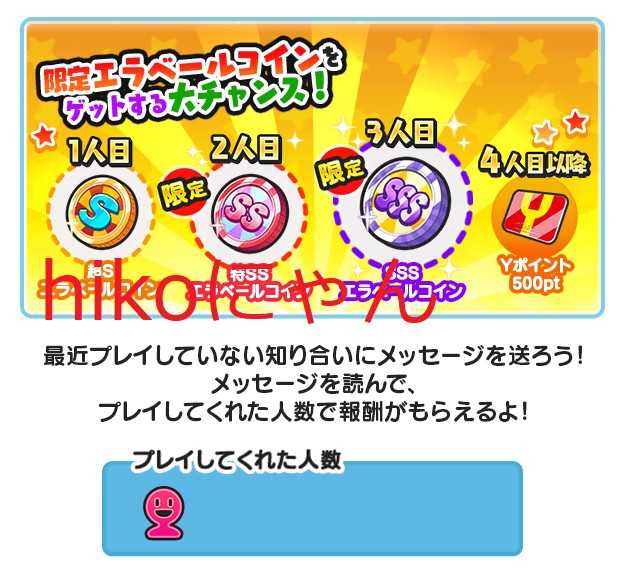 f:id:haruhiko1112:20180813162438j:plain