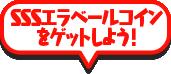 f:id:haruhiko1112:20180813162550p:plain