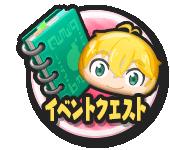 f:id:haruhiko1112:20180813162821p:plain