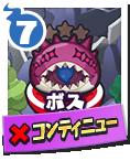 f:id:haruhiko1112:20180813162843p:plain