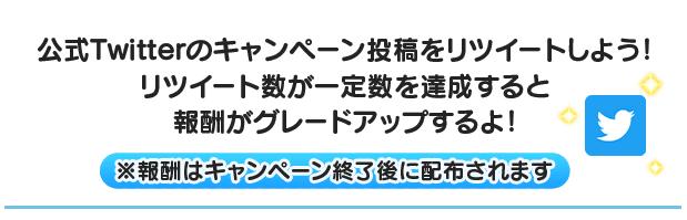 f:id:haruhiko1112:20180813163019p:plain