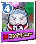 f:id:haruhiko1112:20180813163203p:plain