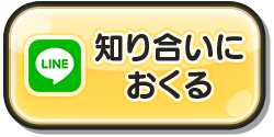 f:id:haruhiko1112:20180814015055p:plain