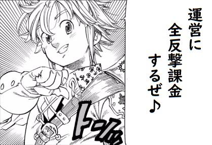 f:id:haruhiko1112:20180815144050j:plain