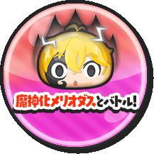 f:id:haruhiko1112:20180815152249p:plain