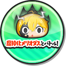 f:id:haruhiko1112:20180815152259p:plain