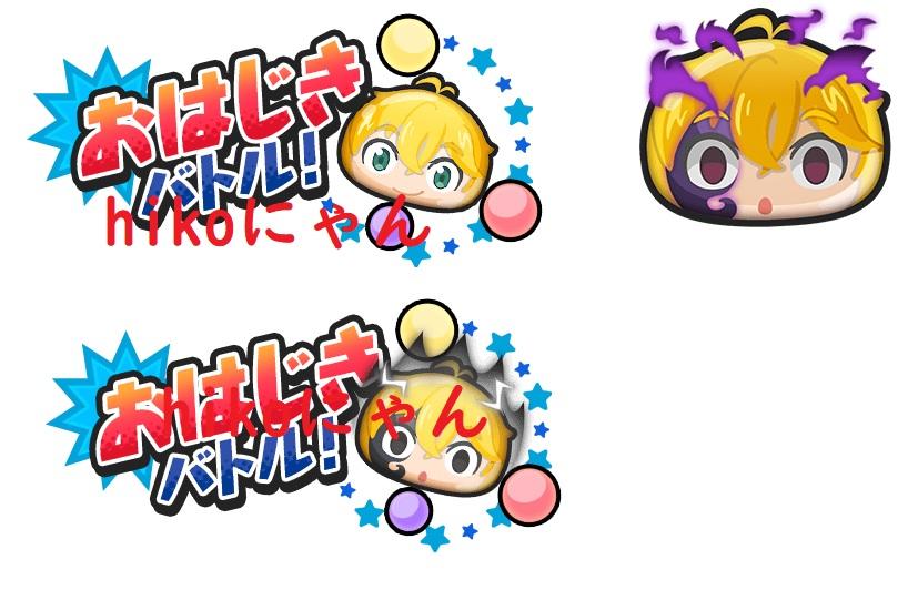 f:id:haruhiko1112:20180815153007j:plain