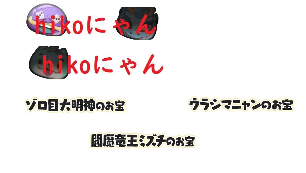 f:id:haruhiko1112:20180829190344j:plain