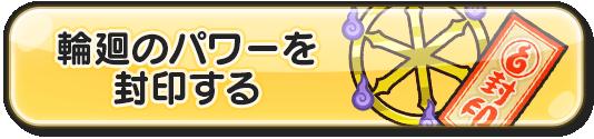f:id:haruhiko1112:20180829190708p:plain