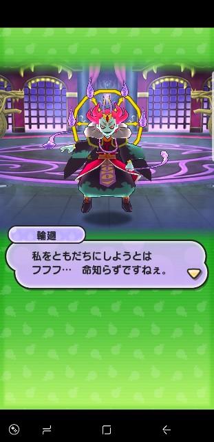 f:id:haruhiko1112:20180903173330j:plain