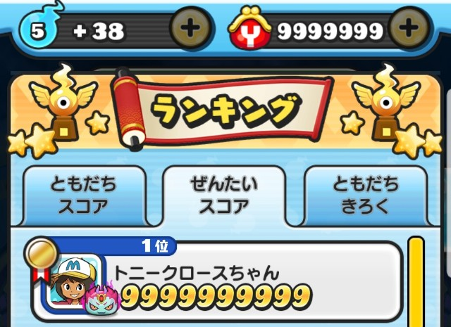 f:id:haruhiko1112:20180907161643j:plain