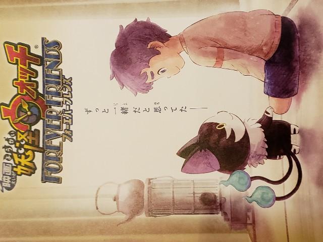 f:id:haruhiko1112:20180910165616j:plain
