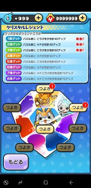 f:id:haruhiko1112:20180911204803j:image