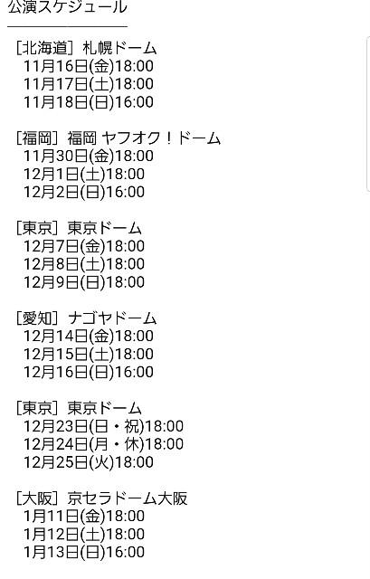 f:id:haruhiko1112:20180913132356j:plain