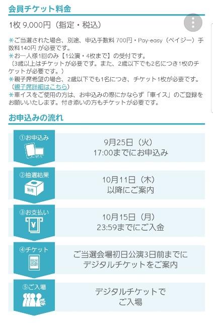 f:id:haruhiko1112:20180913132407j:plain