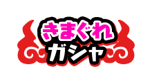 f:id:haruhiko1112:20180914152517p:plain