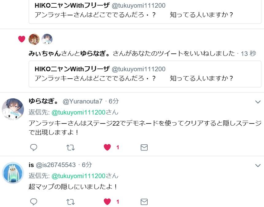 f:id:haruhiko1112:20180917125738j:plain