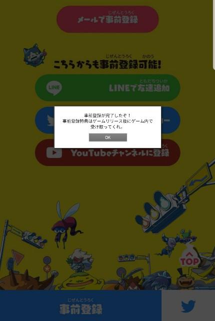 f:id:haruhiko1112:20180922150816j:plain