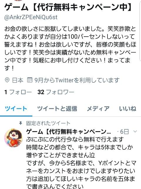 f:id:haruhiko1112:20180924021639j:plain