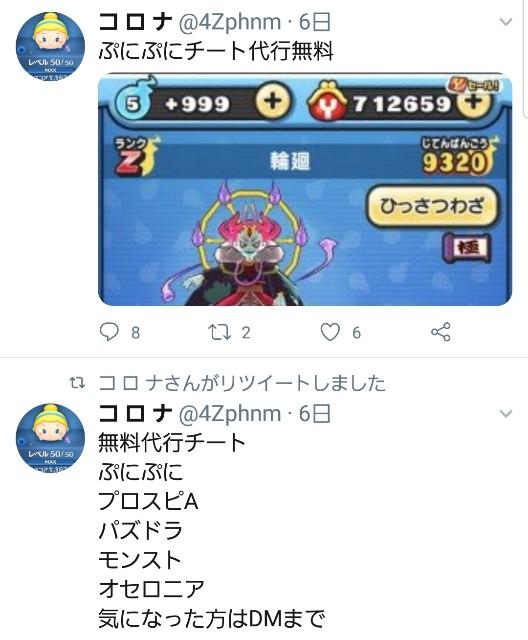 f:id:haruhiko1112:20180924021642j:plain