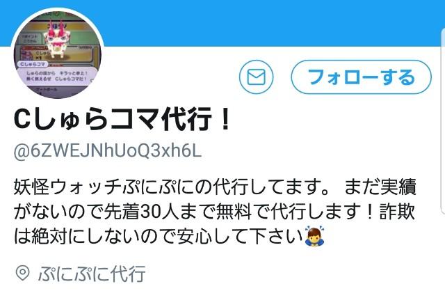 f:id:haruhiko1112:20180924021915j:plain