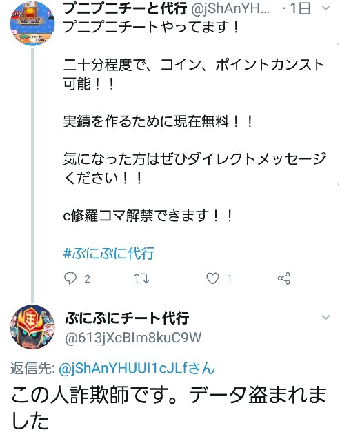 f:id:haruhiko1112:20180924021916j:plain