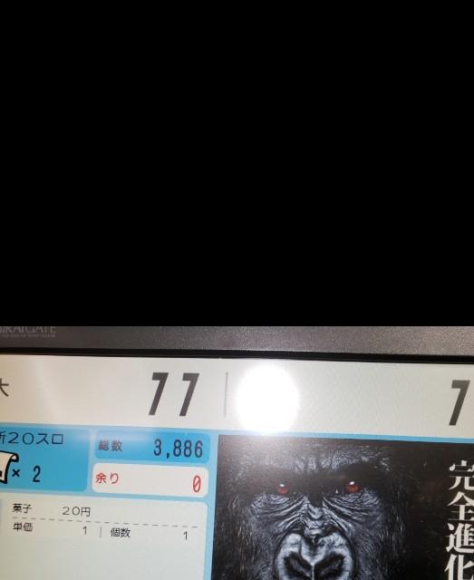 f:id:haruhiko1112:20180925010424j:plain