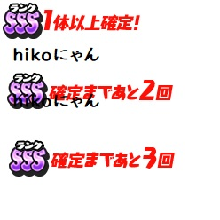 f:id:haruhiko1112:20180925171902j:plain