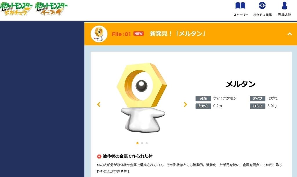 f:id:haruhiko1112:20180926004101j:plain