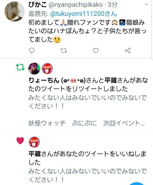 f:id:haruhiko1112:20180926200639j:image