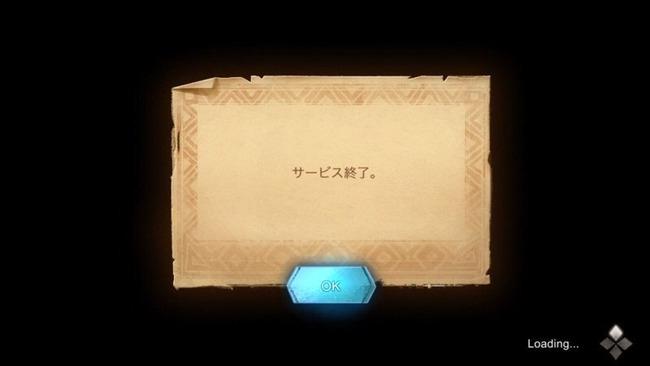 f:id:haruhiko1112:20180927021614j:plain