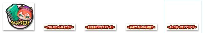 f:id:haruhiko1112:20180928163118j:plain