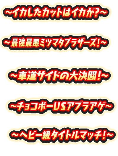 f:id:haruhiko1112:20180928163411j:plain