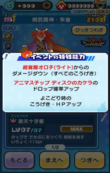 f:id:haruhiko1112:20181001022019j:plain