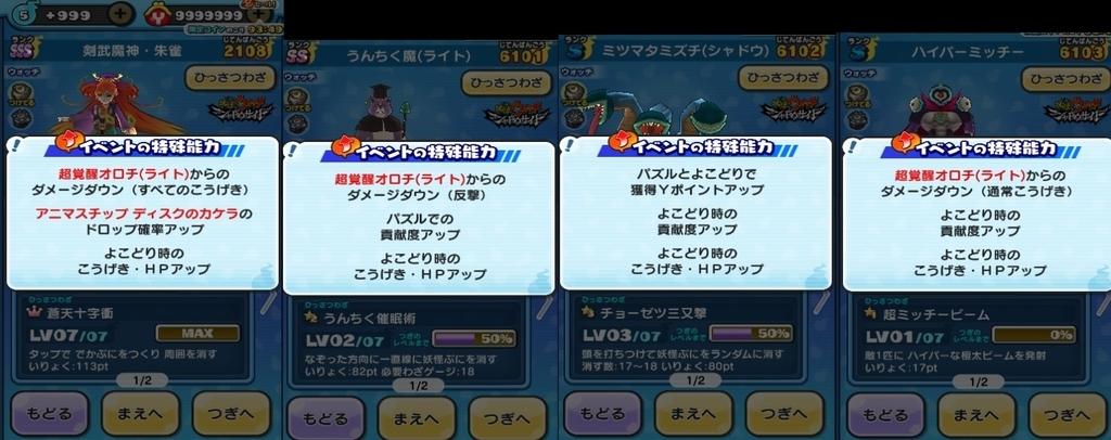 f:id:haruhiko1112:20181001022250j:plain