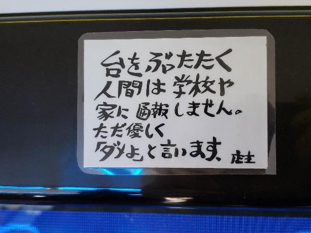 f:id:haruhiko1112:20181007223750j:plain
