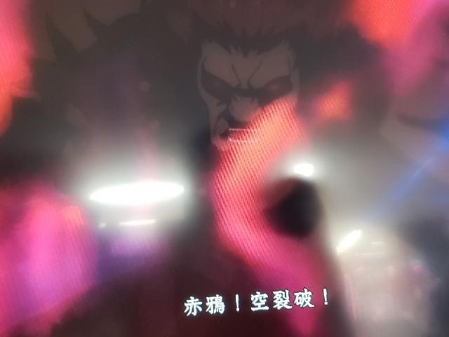 f:id:haruhiko1112:20181007223858j:plain