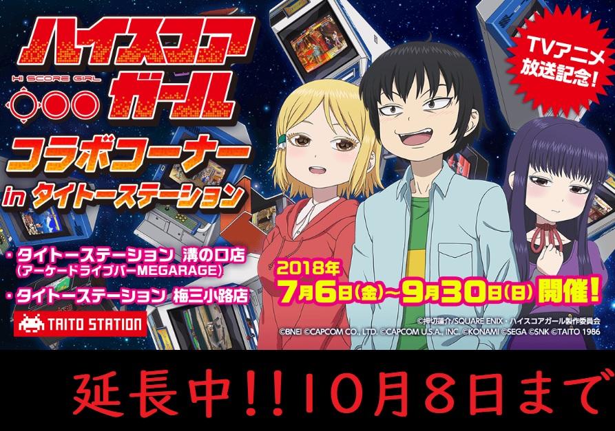 f:id:haruhiko1112:20181008012440j:plain
